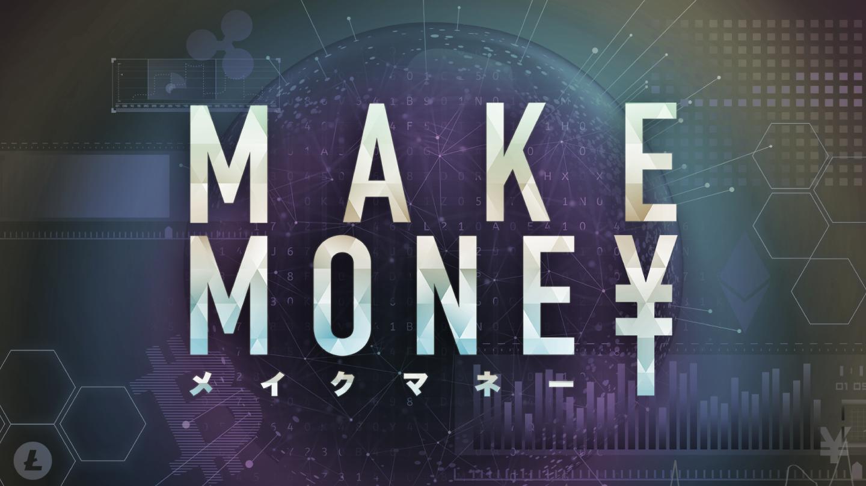 MAKE MONE¥
