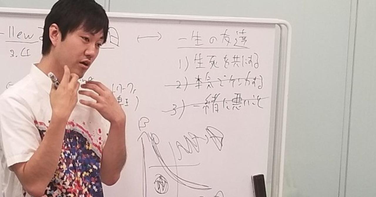 日本的ウェルビーイングとは?(石川善樹ゼミ第1回より)