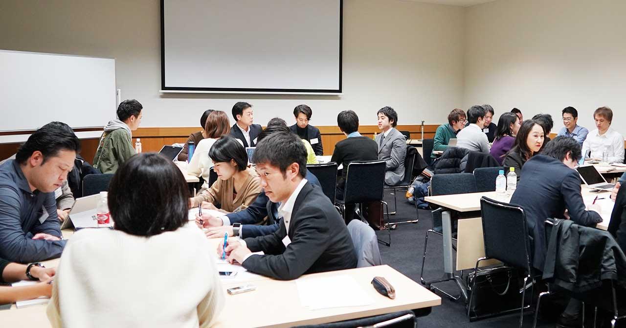 実践・稼げるコンテンツの創り方/佐々木紀彦ゼミ 第2回レポート